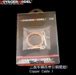 1-35-Copper-Cable-I