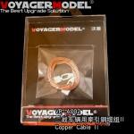 1-35-Copper-Cable-II