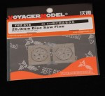 20-0mm-Disc-Saw-Fine-jemny-nahradni-disk-do-kulate-pilky