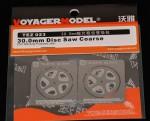 30-0mm-Disc-Saw-Coarse-hruby-nahradni-disk-do-kulate-pilky