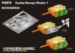 Coating-Damage-Masker-1GP