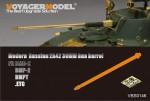 1-35-Modern-Russian-2A42-30MM-Gun-Barrel-1-PCSFor-All