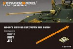 1-35-Modern-Russian-2A42-30MM-Gun-Barrel-1-PCSFor-All