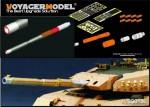 1-35-Modern-German-L7A3-105mm-Gun-Barrel-w-smoke-dischargerLeopard1C2-MEXAS-used