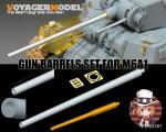 1-35-US-M6A1-Gun-Barrel-GP
