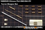 1-35-Chinese-PLA-ZBD-04A-IFV-Turret-Weapon-Set