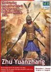 1-24-Zhu-YuanzhangBattle-for-Nanjing-1356-1-fig