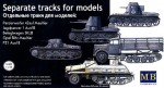 1-35-Separate-Tracks-for-Pz-I-versions