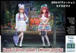 1-35-Kawaii-fashion-leaders-Minami-and-Mai-2-fig