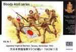 1-35-Japanese-Special-Naval-Landing-Force-Tarawa-1943