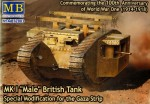 1-72-Mk-I-Male-British-tank-Special-modification-for-the-Gaza-Strip