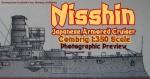 1-350-Nisshin-IJN-Cruiser