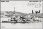 1-700-French-Hoche-Battleship-1886