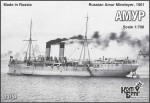 1-700-Russian-Minelayer-Amur-1901