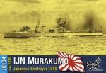 1-700-Destroyer-IJN-Murakumo-1899