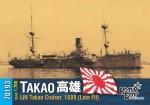 1-700-Unprotected-Cruiser-IJN-Takao-1889
