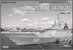 1-700-Corvette-Soobrazitelny-Project-20380-2011