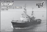 1-700-Tugboat-Project-733-1960