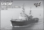 1-700-Tugboat-Project-733-1960