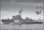 1-700-Minesweeper-Yakhont-Project-1265-2014