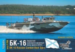 1-700-BK-16-Russian-Combat-Boat