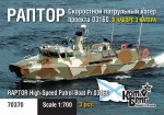 1-700-Raptor-High-Speed-Patrol-Boat