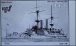 1-700-HMS-Hood-Battleship-1893-TBA-2007