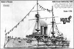 1-700-Battleship-HMS-Ocean-1900