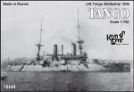 1-700-Battleship-Tango-ex-Poltava-Japan-1908