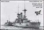 1-700-Battleship-Chesma-1916