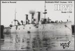 1-700-Protected-Cruiser-Prut-1915
