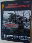 ZiS-6-Russian-truck-BM-13-rocket-launcher-Katyusha-MILITARY
