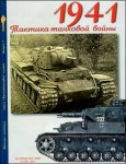 1941-Armoured-Warfare-Tactics