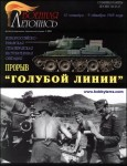 The-Novorossiisk-Taman-offensive-operation-10-09-09-10-1943