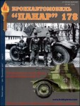 Panhard-178-French-armored-car