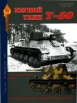 T-50-Soviet-WW2-Light-Tank
