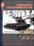 SU-85-Soviet-self-propelled-gun