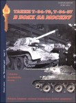 T-34-76-T-34-57-tanks-during-the-Battle-of-the-Moscow