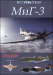 MiG-3-Soviet-fighter