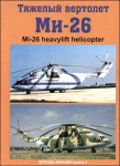 Mi-26-heavylift-helicopter