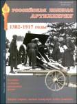 Russian-field-artillery-1382-1917