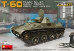 1-35-T-60-Plant-No-37