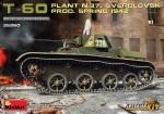 1-35-T-60-Plant-No-37Sverdlovsk-w-Interior-Kit