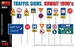 1-35-Traffic-Signs-Kuwait-1990-s