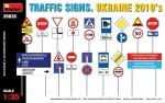 1-35-Traffic-Signs-Ukraine-2010-s