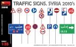 1-35-Traffic-Signs-Syria-2010-s