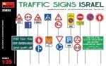 1-35-Traffic-Signs-Israel