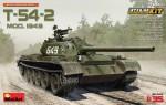 1-35-Soviet-medium-tank-T-54-2-interior-kit-mod-1949