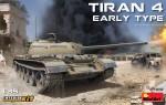 1-35-Tiran-4-Early-type-Interior-kit