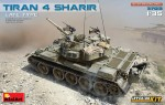 1-35-Tiran-4-Sharir-Late-type